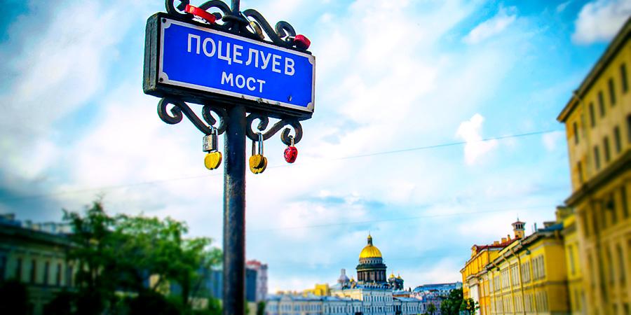 Поцелуев мост в самом романтичном городе на Неве