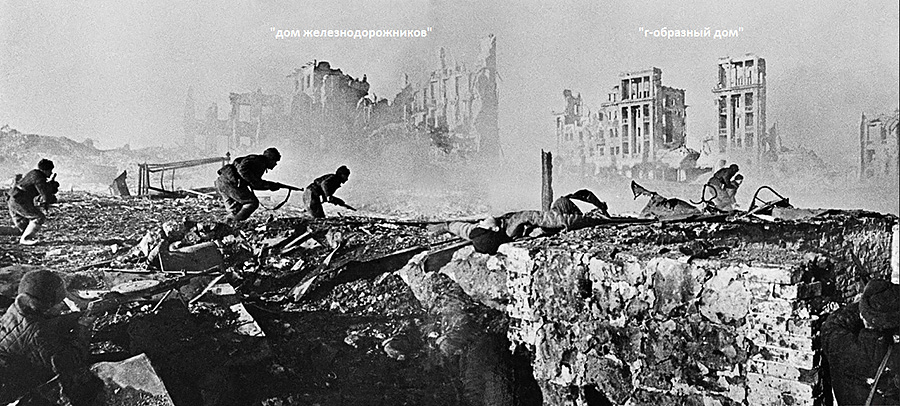 Мистика Сталинградских развалин