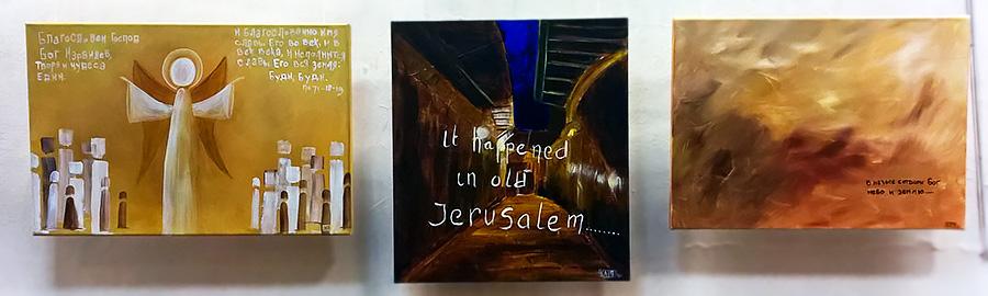 Катя Вестерхофф - православная художница из Голландии
