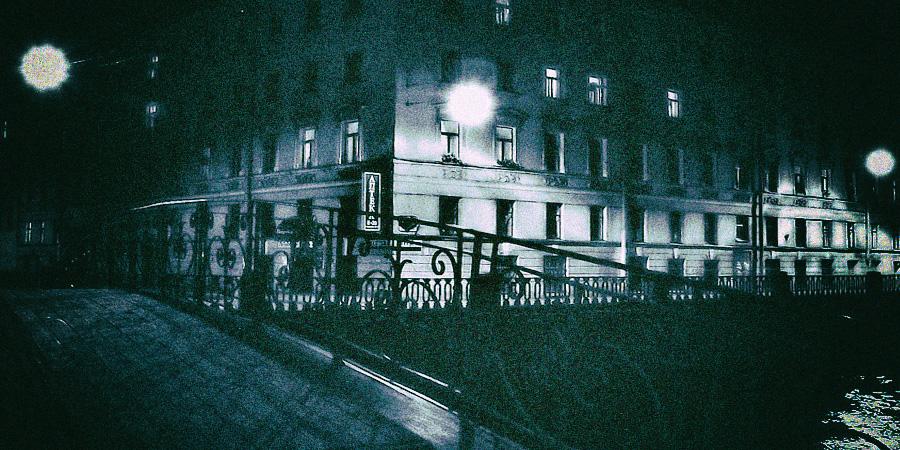 Творцы в Петербурге. Аптека. Улица. Александр Блок