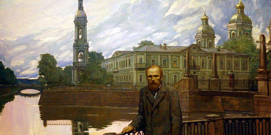 Творцы в Петербурге. Достоевский
