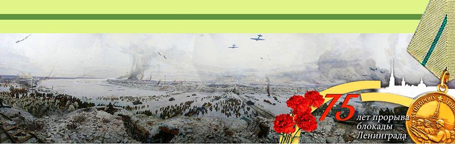 Валя и Лёва